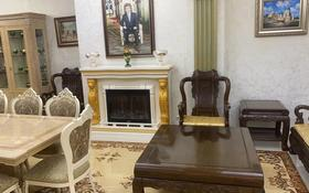4-комнатная квартира, 190 м², 6/9 этаж, Шаляпина 21 за 119.5 млн 〒 в Алматы