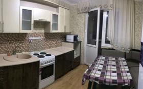 1-комнатная квартира, 34 м², 1/16 этаж помесячно, Иманбаева 10 за 120 000 〒 в Нур-Султане (Астана), р-н Байконур