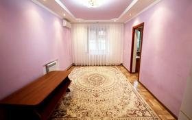 4-комнатный дом, 100.7 м², 5 сот., Карбышева за 15.7 млн 〒 в Уральске