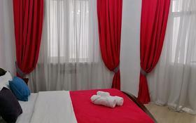 2-комнатная квартира, 70 м², 4 этаж посуточно, мкр Орбита-1, Розыбакиева 247 за 17 000 〒 в Алматы, Бостандыкский р-н