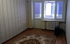 2-комнатная квартира, 45 м², 3/5 этаж помесячно, ул. Уалиханова 18 за 50 000 〒 в Актобе, Старый город