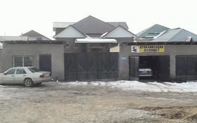7-комнатный дом, 275 м², 14 сот., Мкр.Нуртас 144 за 45 млн 〒 в Шымкенте, Каратауский р-н