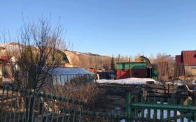 Дача с участком в 6 сот., Водозабор за 5 млн 〒 в Усть-Каменогорске