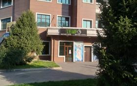 Помещение в аренду за 1.2 млн 〒 в Алматы