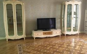 3-комнатная квартира, 145 м², 2/6 этаж поквартально, Бостандыкский р-н, мкр Мирас за 450 000 〒 в Алматы, Бостандыкский р-н