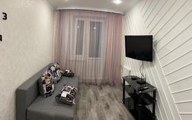 1-комнатная квартира, 28 м², 4/5 этаж посуточно, Шешембекова 11 за 6 000 〒 в Экибастузе