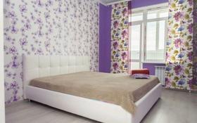 1-комнатная квартира, 40 м², 5/9 этаж посуточно, Толстого 25 — Каирбекова за 6 000 〒 в Костанае