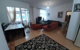 4 комнаты, 187 м², Динмухамеда Кунаева 12 за 30 000 〒 в Нур-Султане (Астана), Есиль р-н