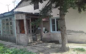 3-комнатный дом помесячно, 63 м², 6 сот., Байкальская улица за 30 000 〒 в Усть-Каменогорске