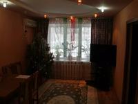 4-комнатная квартира, 92.8 м², 1/6 этаж