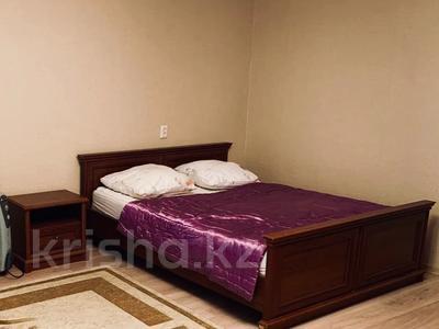 1-комнатная квартира, 35 м², 1/5 этаж посуточно, Славского 48 за 7 000 〒 в Усть-Каменогорске