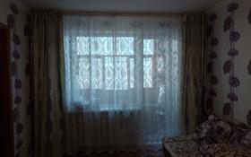 3-комнатная квартира, 47 м², 3/5 этаж, 19-й мкр за 11.3 млн 〒 в Карагандинской обл.