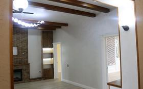5-комнатная квартира, 160 м², 2/4 этаж, Проспект Жамбыла 73 — Сухабатара за 50 млн 〒 в Таразе