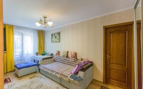 2-комнатная квартира, 43 м², 1/5 этаж, мкр Коктем-3 4 за 23.5 млн 〒 в Алматы, Бостандыкский р-н