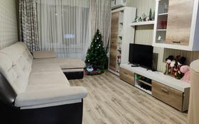 2-комнатная квартира, 54 м², 5/5 этаж, Нуртазина за 15.5 млн 〒 в Талгаре