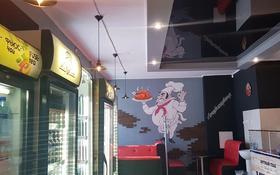Магазин площадью 90 м², улица Камзина за 1 800 〒 в Аксу