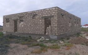 6-комнатный дом, 180 м², 10 сот., Сарайшык за 3.6 млн 〒 в