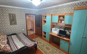 5-комнатный дом, 140 м², 7 сот., Барыс 41 за 22 млн 〒 в Таразе