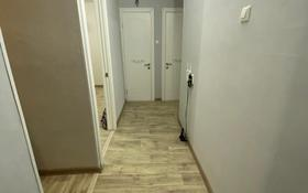 2-комнатная квартира, 43.6 м², 1/5 этаж, Момышулы 21 за ~ 14 млн 〒 в Атырау