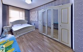 1-комнатная квартира, 45 м², 9/12 этаж посуточно, Акмешит 9 — Керей и Жанибек хандар за 7 000 〒 в Нур-Султане (Астана), Есиль р-н