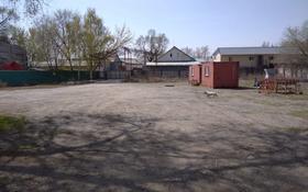Промбаза 50 соток, проспект Суюнбая — Шолохова за 130 000 〒 в Алматы, Турксибский р-н
