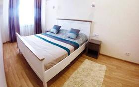 2-комнатная квартира, 64 м², 11 этаж посуточно, Навои 208/1 за 12 000 〒 в Алматы, Бостандыкский р-н