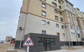 Офис площадью 268 м², 32В мкр, 32В мкр 8 за 20 млн 〒 в Актау, 32В мкр