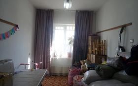 4-комнатная квартира, 80 м², 1/5 этаж, Мкр Алатау за 16 млн 〒 в Таразе