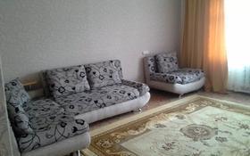 2-комнатный дом посуточно, 97 м², Кенесары за 25 000 〒 в Бурабае
