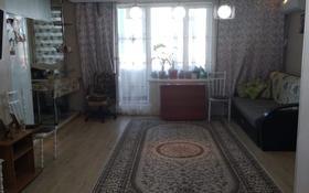 3-комнатная квартира, 67 м², 6/6 этаж, мкр 5 83 — Есет батыра - Проспект Абая за 16 млн 〒 в Актобе, мкр 5