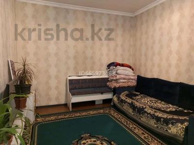 4-комнатный дом, 52 м², 7.5 сот., Болашақ 23 — Наурыз за 20 млн 〒 в