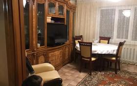 5-комнатная квартира, 92 м², 5/10 этаж, Иртышская 17 за 20.5 млн 〒 в Семее