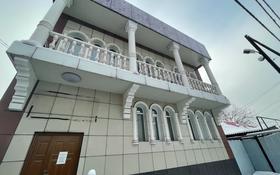 Здание, площадью 1013 м², Жансугурова — Серпуховская за ~ 258.3 млн 〒 в Алматы, Жетысуский р-н