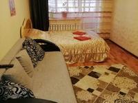 1-комнатная квартира, 35 м², 1/5 этаж посуточно, 3 15 за 5 000 〒 в Лисаковске