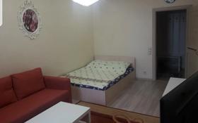 1-комнатная квартира, 36 м², 2/18 этаж посуточно, Прокофьева 140 за 9 000 〒 в Алматы, Алмалинский р-н