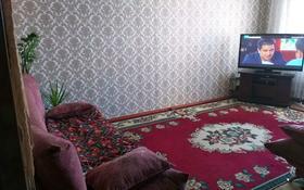5-комнатная квартира, 89.4 м², 4/5 этаж, 21 мкр 3а — 8 Марта за 25 млн 〒 в Шымкенте, Аль-Фарабийский р-н