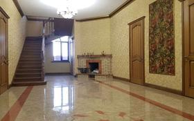 7-комнатный дом, 480 м², 12.5 сот., мкр Нурлытау (Энергетик) за 195 млн 〒 в Алматы, Бостандыкский р-н