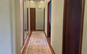3-комнатная квартира, 87.5 м², 3/10 этаж, мкр Аксай-1 10/3 за 36 млн 〒 в Алматы, Ауэзовский р-н