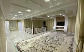 5-комнатный дом, 290 м², 10 сот., Актюбсельмаш 130 за 37.9 млн 〒 в Актобе