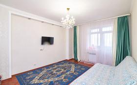 2-комнатная квартира, 44 м², 6/8 этаж, Кумисбекова 9 за 16.3 млн 〒 в Нур-Султане (Астане), Сарыарка р-н