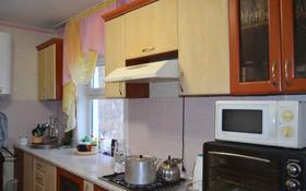 5-комнатный дом, 106 м², 10 сот., Советская 128 за 17.8 млн 〒 в Петропавловске