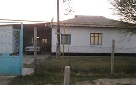 8-комнатный дом, 230 м², 30 сот., Игілік(Коминтерн) 34 за 20 млн 〒 в Атакенте