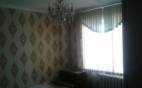 4-комнатная квартира, 74 м², 4/5 этаж, Мкр.Акмешит 17 за 11 млн 〒 в