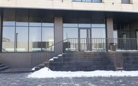 Помещение под любой вид деятельности! за 1.5 млн 〒 в Алматы, Бостандыкский р-н
