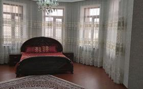 """7-комнатный дом помесячно, 300 м², мкр """"Шыгыс 2"""" 331 за 600 000 〒 в Актау, мкр """"Шыгыс 2"""""""