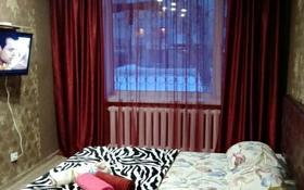 1-комнатная квартира, 30 м², 1/5 этаж посуточно, улица Ауэзова 40 — Абая , Ауэзова за 6 000 〒 в Экибастузе