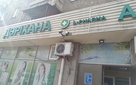 Аптека, офис, склад за 235 млн 〒 в Алматы, Ауэзовский р-н