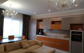 3-комнатная квартира, 80 м², 2/21 этаж, мкр Самал-2, Снегина 32/1 за 49.5 млн 〒 в Алматы, Медеуский р-н