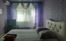 1-комнатная квартира, 32 м², 5/5 этаж по часам, Парковая улица 94 — Ленина за 2 000 〒 в Рудном