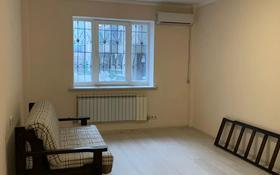 3-комнатная квартира, 113 м², 1/14 этаж помесячно, Масанчи 98а за 300 000 〒 в Алматы, Бостандыкский р-н